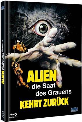 Alien 2 - Die Saat des Grauens kehrt zurück (1980) (Cover A, Limited Edition, Mediabook, Uncut, Blu-ray + DVD)