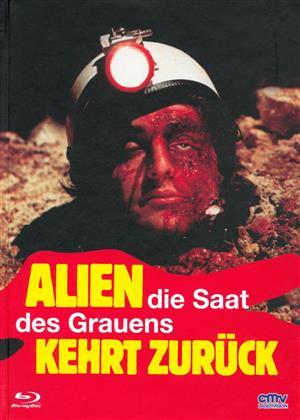 Alien 2 - Die Saat des Grauens kehrt zurück (1980) (Cover B, Limited Edition, Mediabook, Uncut, Blu-ray + DVD)