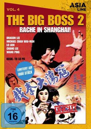 The Big Boss 2 - Rache in Shanghai (1982) (Asia Line, Limitiert, Uncut)