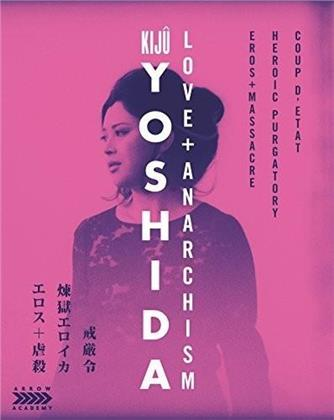 Kiju Yoshida - Love + Anarchism (Limited Edition)