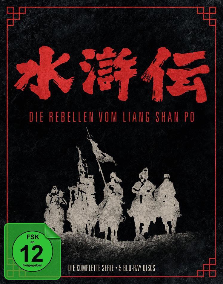 Die Rebellen vom Liang Shan Po - Die komplette Serie (Limited Edition, Uncut, 5 Blu-rays)