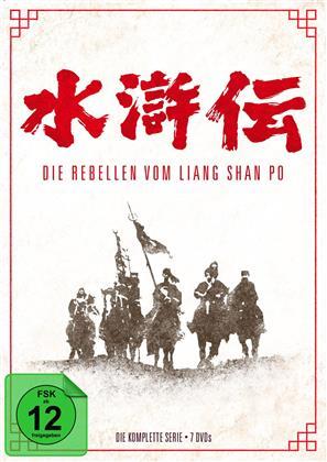 Die Rebellen vom Liang Shan Po - Die komplette Serie (Edizione Limitata, Uncut, 7 DVD)