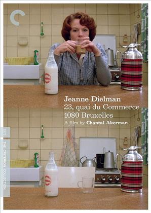Jeanne Dielman, 23 Quai du Commerce, 1080 Bruxelles (1975) (Criterion Collection)