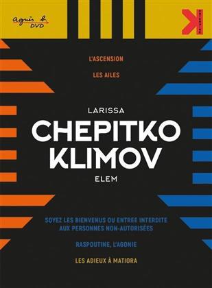 Larissa Chepitko - Klimov Elem (5 DVD)
