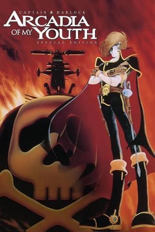 Captain Harlock - Arcadia of My Youth