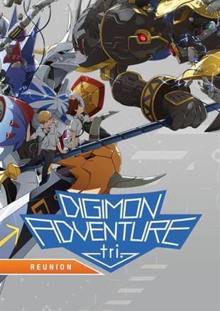 Digimon Adventure Tri - Reunion (2015)