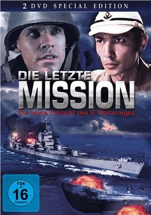 Die letzte Mission - Die letzte Schlacht des 2. Weltkriegs (2009) (Special Edition, 2 DVDs)