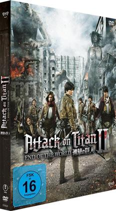 Attack on Titan 2 - End of the World - Realfilm Vol. 2 (2015)