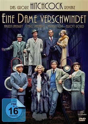 Eine Dame verschwindet (1979) (Filmjuwelen)