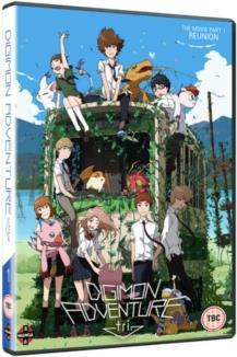 Digimon Adventure Tri - The Movie Part 1 - Reunion (2015)