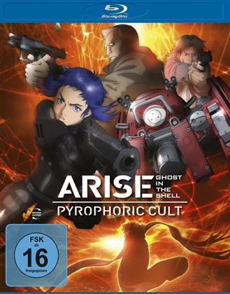 Ghost in the Shell: Arise - Pyrophoric Cult (2014)