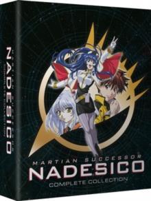 Martain Successor Nadesico (Collector's Edition, 5 Blu-rays)