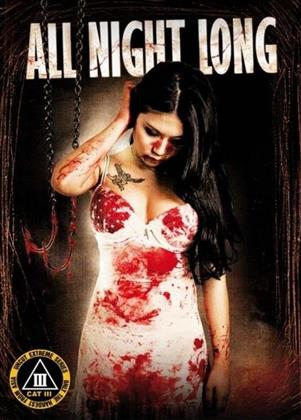 All Night Long (1992) (Kleine Hartbox, CAT III - Uncut Extreme Series, Limited Edition, Uncut)