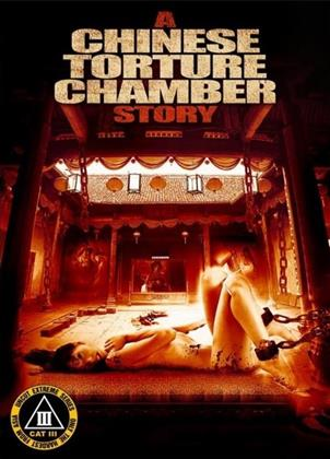 A Chinese Torture Chamber Story (1994) (Kleine Hartbox, CAT III - Uncut Extreme Series, Limited Edition, Uncut)