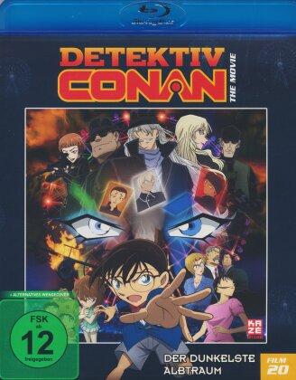 Detektiv Conan - 20. Film: Der dunkelste Albtraum (2016)
