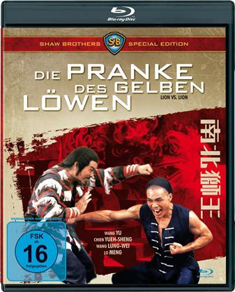 Die Pranke des gelben Löwen (1981) (Shaw Brothers Special Edition)