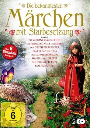 Die bekanntesten Märchen mit Starbesetzung (2 DVDs)
