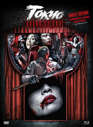 Tokyo Grand Guignol (2015) (Cover A, Limited Edition, Mediabook, Uncut, Blu-ray + DVD)