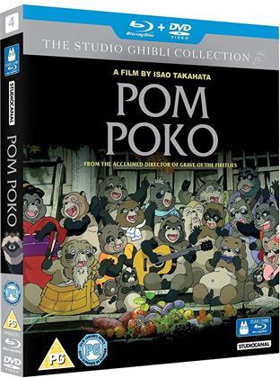 Pom Poko (1994) (The Studio Ghibli Collection, Blu-ray + DVD)