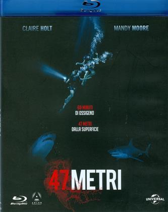 47 metri (2017)