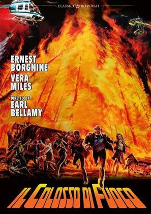 Il colosso di fuoco (1977)