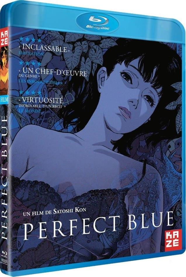 Perfect Blue (1997) (Special Edition)