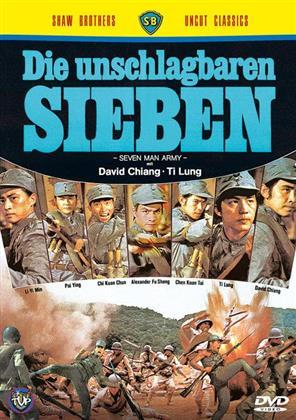Die unschlagbaren Sieben (1976) (Shaw Brothers Uncut Classics, Uncut)