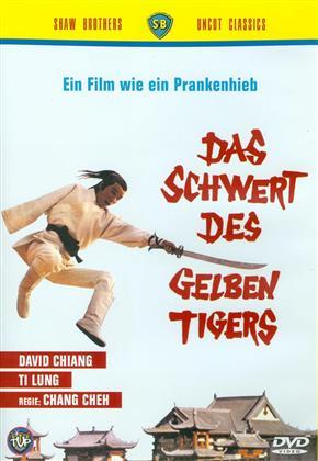 Das Schwert des gelben Tigers (1971) (Shaw Brothers Uncut Classics, Uncut)