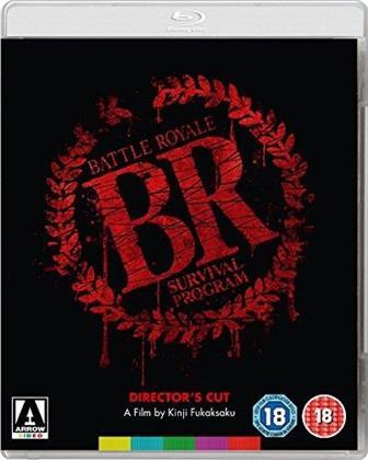 Battle Royale (2000) (Director's Cut)