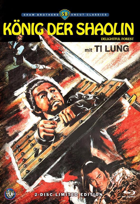 König der Shaolin (Cover A, Shaw Brothers Uncut Classics, Limited Edition, Mediabook, Uncut, Blu-ray + DVD)