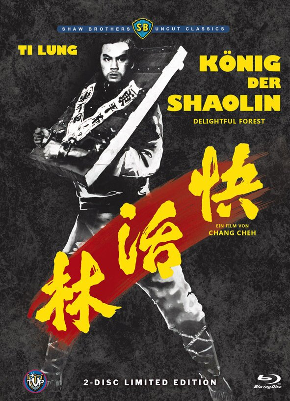 König der Shaolin - Delightful Forest (Cover B, Shaw Brothers Uncut Classics, Limited Edition, Mediabook, Uncut, Blu-ray + DVD)