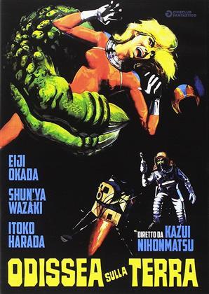 Odissea sulla Terra (1967) (Cineclub Fantastico)