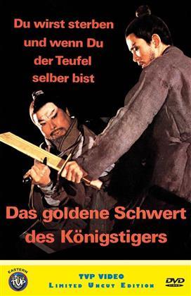 Das goldene Schwert des Königstigers (1967) (Grosse Hartbox, Limited Edition, Uncut, 2 DVDs)