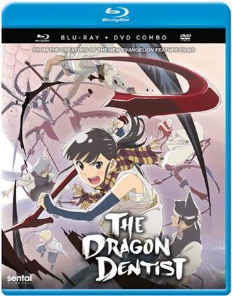The Dragon Dentist (2017) (Blu-ray + DVD)