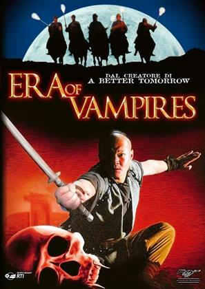 The Era of Vampires (2003)