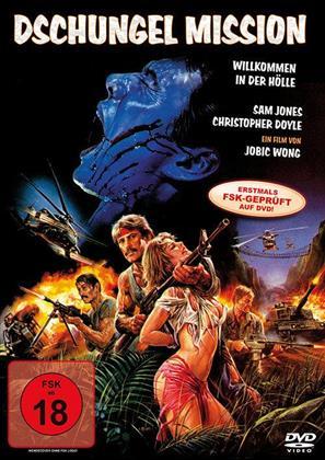 Dschungel Mission - Willkommen in der Hölle (1985)