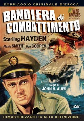 Bandiera di combattimento (1955) (War Movies Collection, n/b)