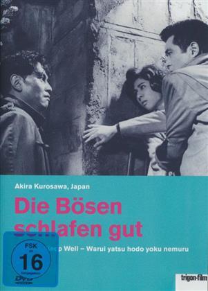 Die Bösen schlafen gut (1960) (Trigon-Film, s/w, Restaurierte Fassung)
