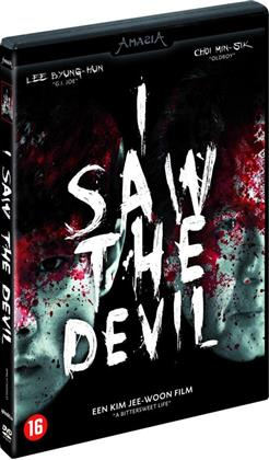 I Saw the Devil (2010) (Uncut)