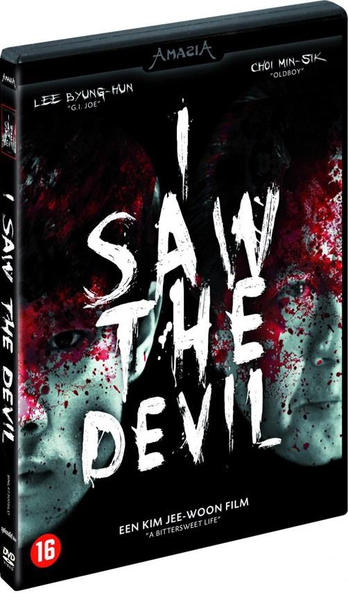 I Saw the Devil (2010) (Uncut)