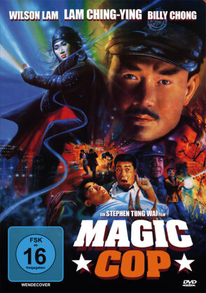 Magic Cop (1990) (Uncut)