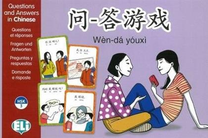 Wèn-dá yóuxì - Questions and Answers in Chinese