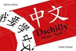 Dschilly Chinesisch