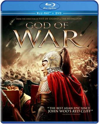 God Of War (2017) (Blu-ray + DVD)