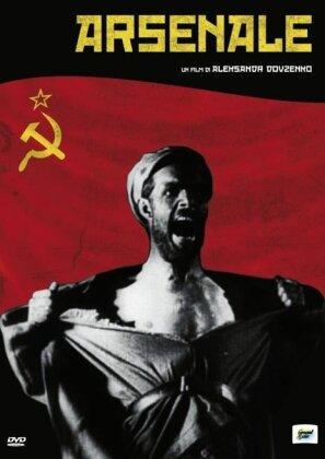 Arsenale (1929) (n/b, Riedizione)