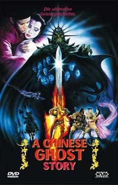 A Chinese Ghost Story (1987) (Grosse Hartbox, Limited Edition, Uncut)
