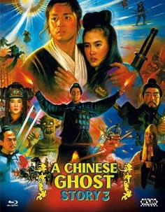 A Chinese Ghost Story 3 (1991) (Kleine Hartbox, Limited Edition, Uncut)