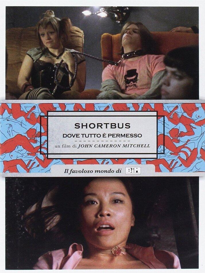 Shortbus (2006) (Edizione BIM)