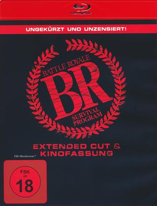 Battle Royale (2000) (Extended Cut, Unzensiert, Kinoversion)