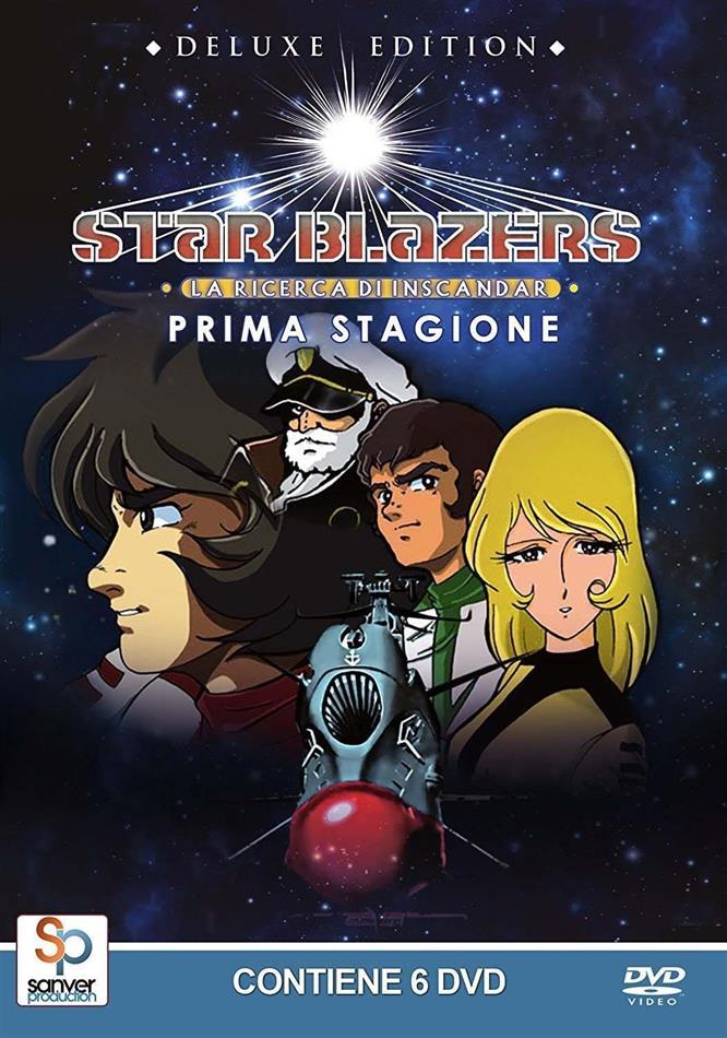 Star Blazers - Stagione 1 - La ricerca di Inscandar (Deluxe Edition, 6 DVDs)